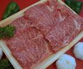 ランクA5 すき焼き用和牛