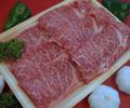 格付ランクA5 しゃぶしゃぶ用和牛肉