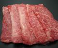 格付ランクA5 和牛ロース肉