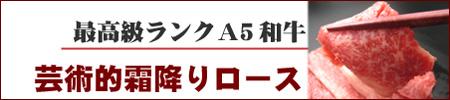 ランクA5